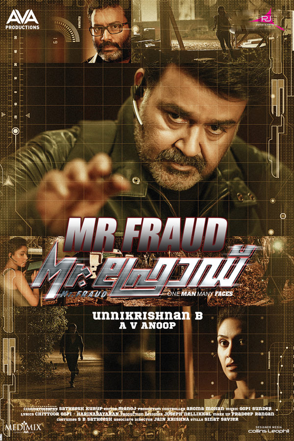 MR FRAUD