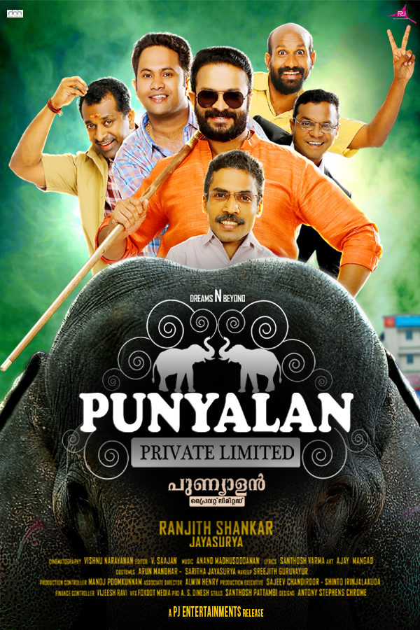 PUNYALAN PRIVATE LTD